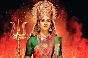 Mookuthi Amman Tamil Full Movie Download HD Leaked by Isaimini