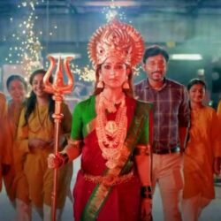 Mookuthi amman movie download for free