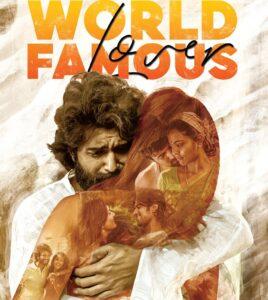 World famous lover tamilrockers isaimini 2020