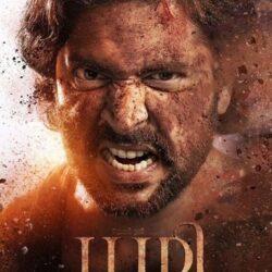 Bhoomi Full movie leaked online